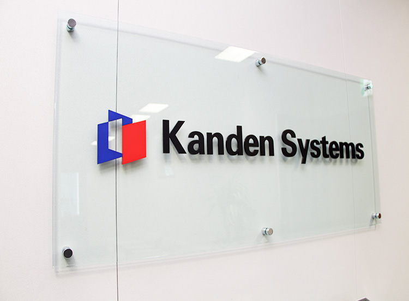 関電システムズは、関西電力の事業をITで支える会社です。